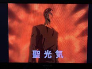 Sensui from Yu Yu Hakusho